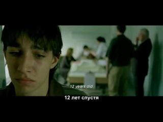 ����������� ���������� �������� - An Créatúr (2007)