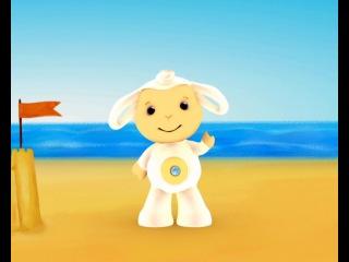 Развивающий мультик для детей Tinny Love. часть 2